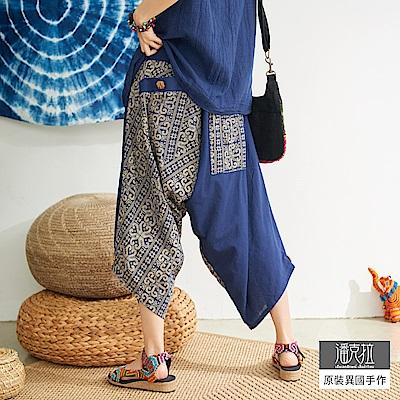 潘克拉 大象木釦圖騰織布寬管褲-藍色