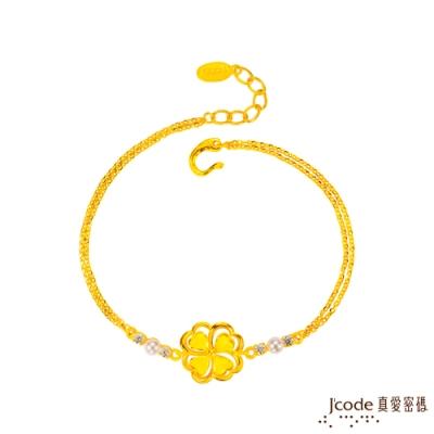 (無卡分期6期)J code真愛密碼 幸運有妳黃金/水晶珍珠手鍊