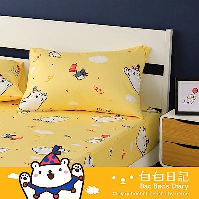鴻宇HongYew 美國棉 白白日記 歡樂派對時光黃 枕套2入 台灣製 @ Y!購物
