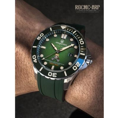 elegantsis  海軍陸戰隊兩棲偵搜 綠水鬼限量機械腕錶 套組 ELJX65AS-ROCMC-ARP