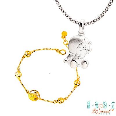 甜蜜約定 Doraemon Kiss Me!哆啦A夢純銀墜子+幻想黃金手鍊