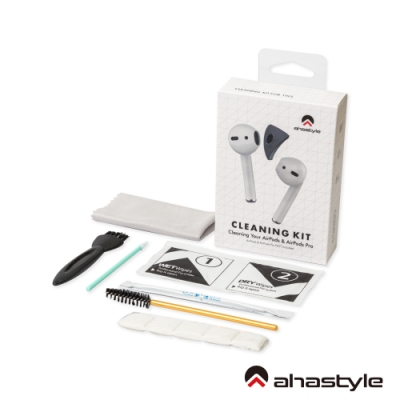 AHAStyle AirPods/Pro 萬用清潔7件組 除塵去污耳機清潔組