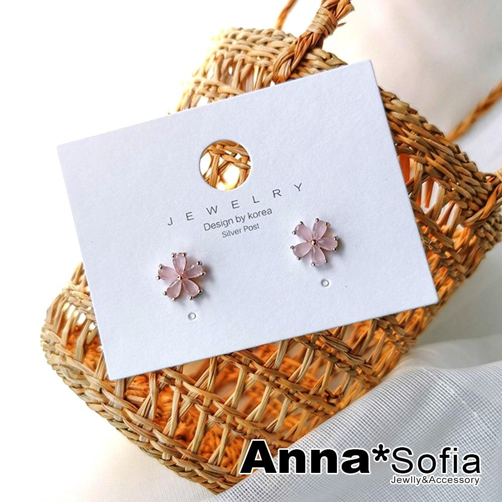 【3件5折】AnnaSofia 柔粉花紛 925銀針耳針耳環(玫瑰金系)