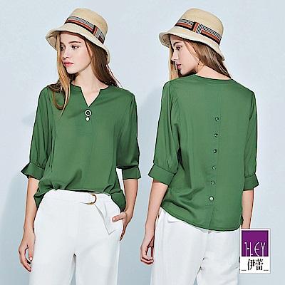 ILEY伊蕾 輕柔涼感七分袖小立領上衣(綠/黃)