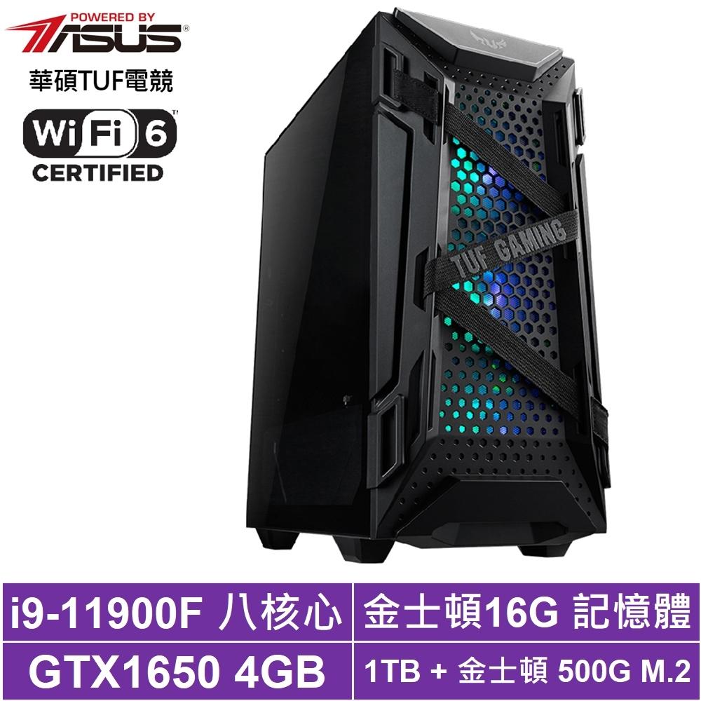 華碩B560平台[天鍛英雄]i9八核GTX1650獨顯電玩機