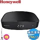 美國Honeywell PM2.5顯示車用空氣清淨機 CATWPM25D01