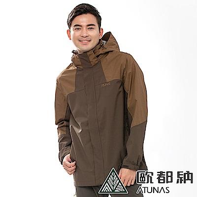 【ATUNAS 歐都納】男防水+羽絨超值二件式保暖機能外套A1-G1746M咖啡