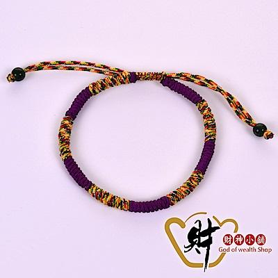 財神小舖 手工五色線手鍊 人緣紫 (含開光) SL9211