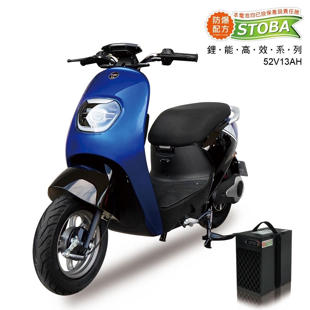 【向銓】Fairy 電動自行車 PEG-037 搭配防爆鋰電池