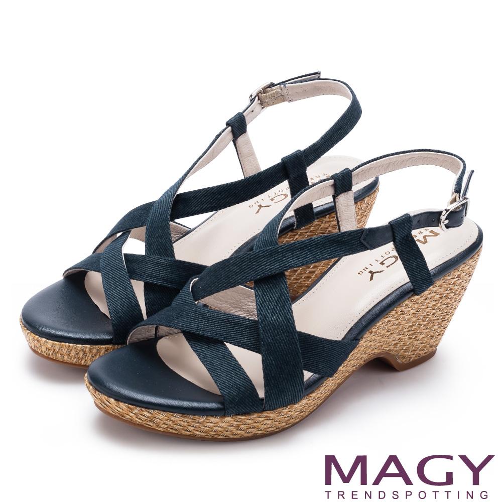 MAGY 異國風情 交錯編織麻邊楔型涼鞋-藍色
