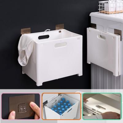 多功能免釘可掛折疊收納洗衣籃