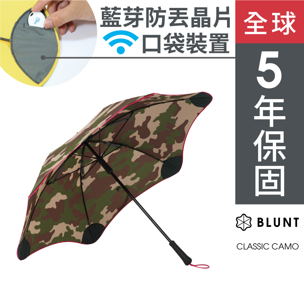 BLUNT CLASSIC 直傘大號迷彩圖騰 艷桃紅