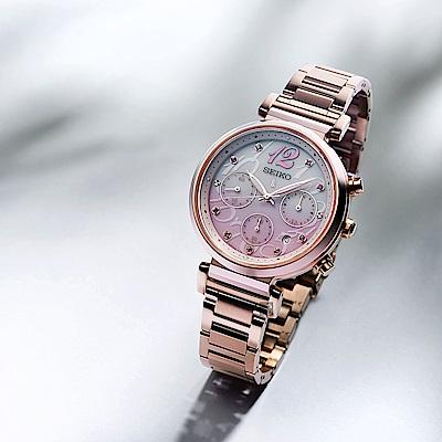 (無卡分期6期)SEIKO 精工 LUKIA 初春 太陽能 65週年紀念三眼計時碼錶
