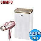 SAMPO聲寶 6L 1級清淨除濕機 AD-WB712T + 吹風機 ED-BC12TP