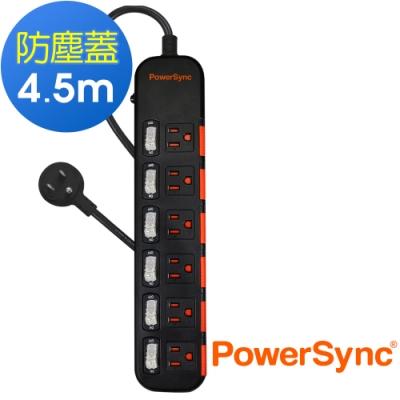 PowerSync 群加 3孔6開6插 滑蓋防塵防雷延長線4.5米TPS366DN0045