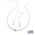 ides愛蒂思 時尚珍珠設計深海貝珠耳環項鍊套組5mm(耳環戒指2種戴法)/女神風情
