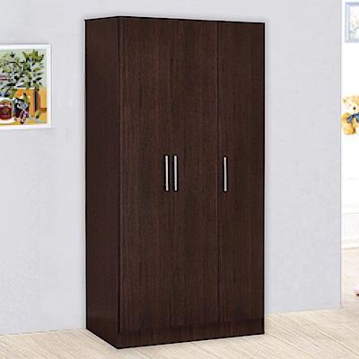 《HOPMA》DIY巧收簡約三門衣櫃/衣櫥/櫃子-寬89.5 x深48 x高179.5cm