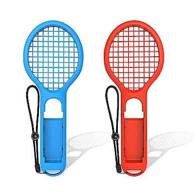 任天堂 SWITCH Joy-Con 瑪利歐網球專用網球拍(紅藍各一)