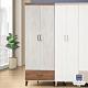 Hampton珀爾2.5×7尺衣櫥-76x57x199xcm product thumbnail 1