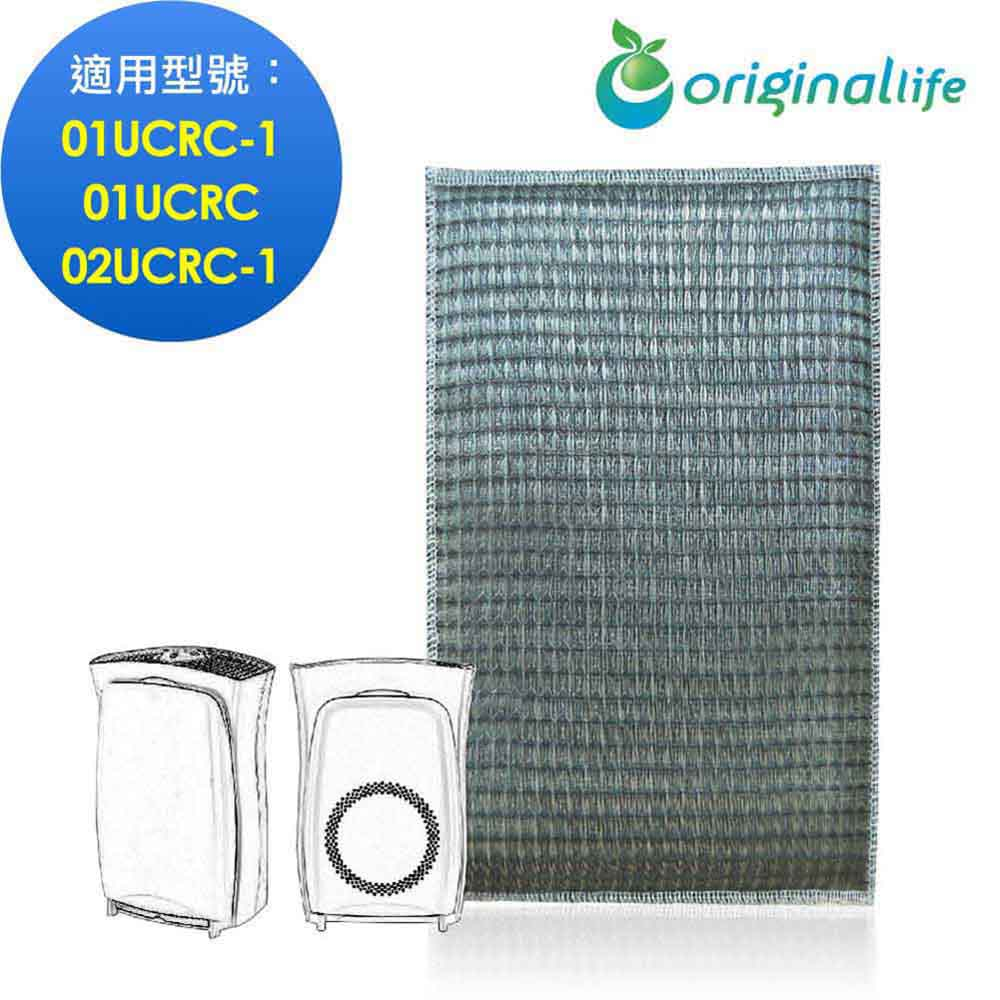 Original Life適用3M:CHIMSPD-01UCRC可水洗超淨化空氣清淨機濾網