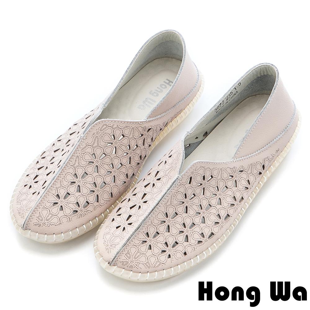 Hong Wa 民俗風雕花沖孔牛皮樂福鞋 - 膚色粉