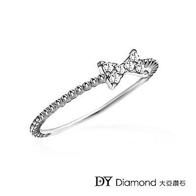 DY Diamond 大亞鑽石 L.Y.A輕珠寶 18K白金 永恆鑽石線戒