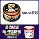 SHEBA日式黑罐 鮮煮雞絲75gX24入 product thumbnail 1