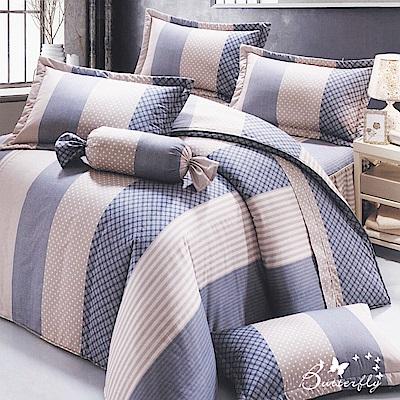 BUTTERFLY-台製40支紗純棉加高30cm加大雙人床包+雙人鋪棉兩用被-英倫風情-藍
