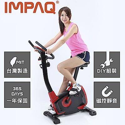IMPAQ英沛克 - 台灣製造磁控靜音健身車 - MQ-GSU601