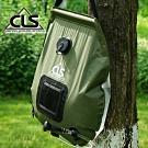 韓國CLS 20L戶外沐浴袋 淋浴器 沖水器 露營 登山