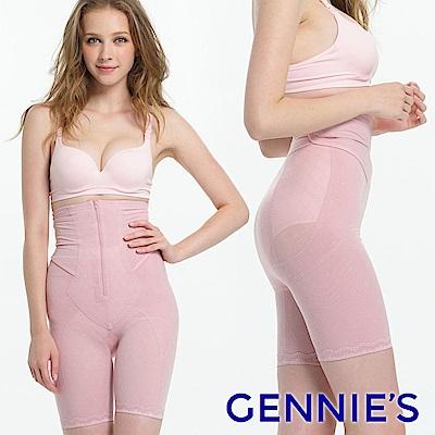 明星商品【Gennie's奇妮】窈窕美身長筒褲
