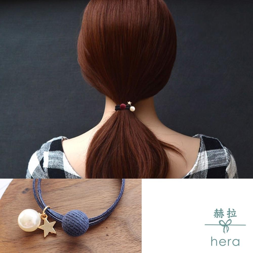 Hera 赫拉 -小清新絨球珍珠星星髮圈-2入隨機