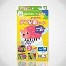 沒蟎家 日本原裝進口 塵蟎誘引真空衣物壓縮袋組(含2片除蟎片)