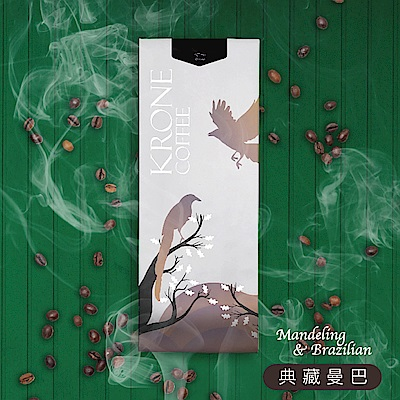 【Krone皇雀】典藏曼巴咖啡豆 (半磅 / 227g)