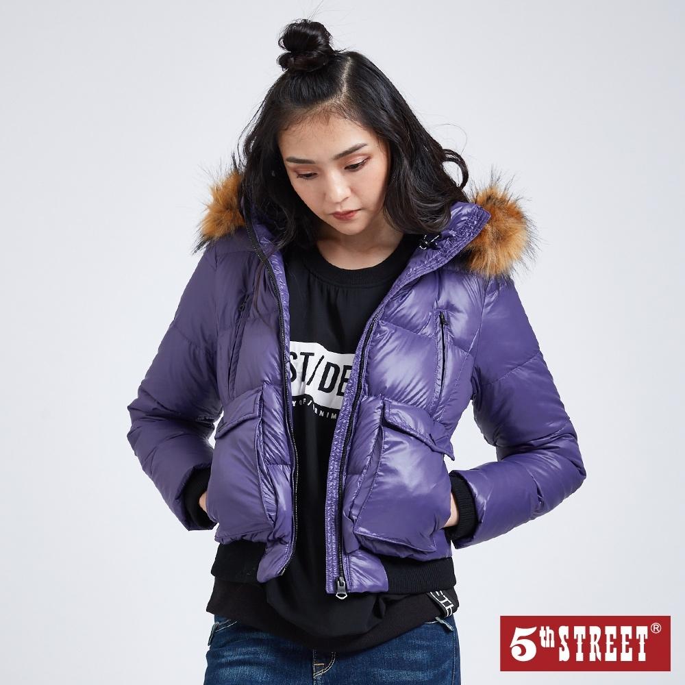 5th STREET 霧面光澤 連帽短版羽絨外套-女-紫褐色