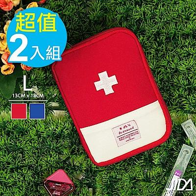 【買一送一】JIDA 攜帶型多功能牛津布急救包/醫藥包(大)