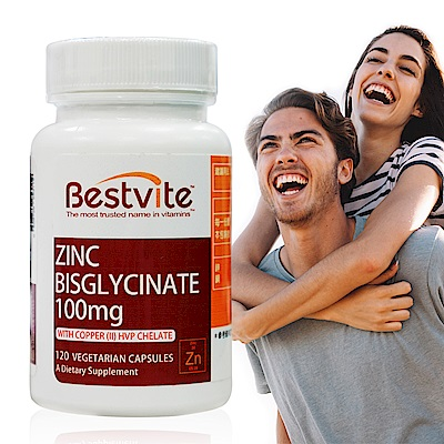 美國BestVite 必賜力高效能鋅膠囊 (120顆/瓶)