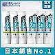 日本獅王LION 細潔浸透護齦EX牙膏 清涼薄荷x3 + 溫和草本x3 product thumbnail 1