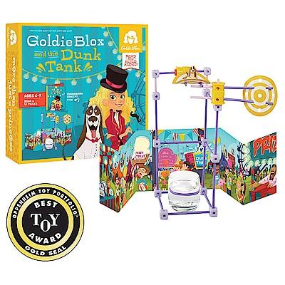 GoldieBlox - 小小神射手