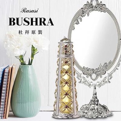 Rasasi杜拜經典限量款白檀香水EDP 贈華麗復古雙面銅鏡