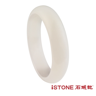 石頭記  白玉髓手鐲-典雅冰透-窄版