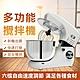 12H現貨 麵條機 料理機 揉麵 打蛋機 麵糰機調理機 5L和面機 和麵機 攪麵機 攪拌器 product thumbnail 1