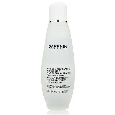 Darphin 朵法 橙花潔淨調理水200ml
