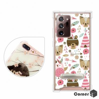 Corner4 Samsung Galaxy Note 20 Ultra 四角防摔立架手機殼-森林物語
