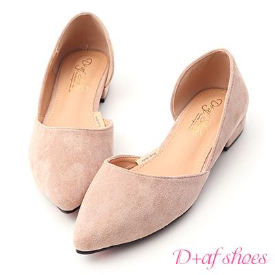 D-AF-典雅品味-素面絨料側挖空尖頭鞋-杏