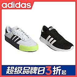 男女鞋款均一價