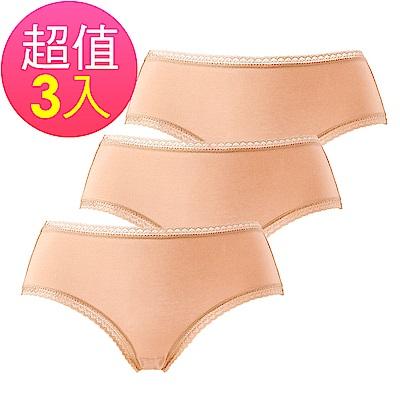 黛安芬-純棉平口褲三件褲包組 M-EL 膚色