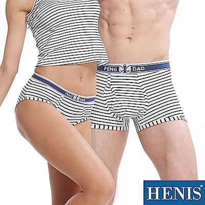 HENIS 海軍條紋 情侶內褲-海藍條紋-女款