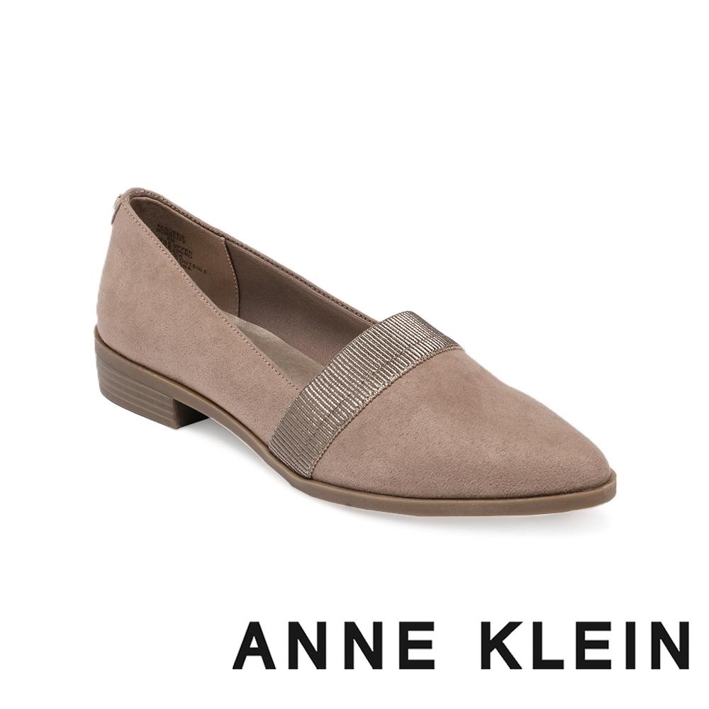 ANNE KLEIN-RYAN 質感素面樂福平底女鞋-卡其色