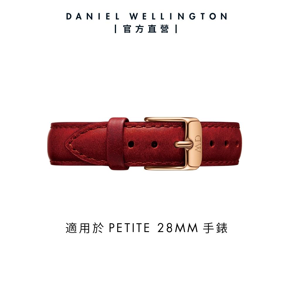 【Daniel Wellington】官方直營 Petite Suffolk 12mm經典紅真皮錶帶-玫瑰金框 DW錶帶